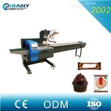 HDL-350DS双伺服自动包装机