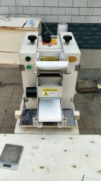 5代仿手工餃子皮機商用新型仿手工餃子皮機餛飩皮機尺寸可訂制