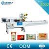 HDL-450DS双伺服自动包装机