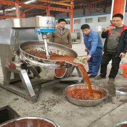 RQB/T-1升溫快氣量可調熬糖攪拌蒸煮鍋王