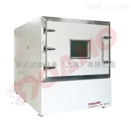 DH高低溫試驗箱