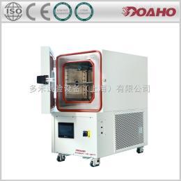 DHTKM系列小型快速溫變試驗箱|快溫變試驗箱小型