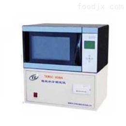 TKSC-8000型自动水分测定仪 微机水分检测仪 工业分析仪