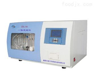 ZDL-9A一体定硫仪供应测硫仪 定硫仪 煤炭含硫量检测仪