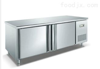 厨房冷柜卧式