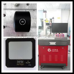 YLP-20小小二维码,产品码激光打码机