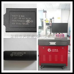 YLP-20易拉罐拉环激光打码机