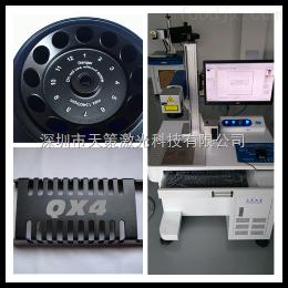 YLP-20塑料产品会为自己说话的. 塑胶激光打码机