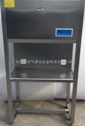 1000*700*1800南京超净工作台价格