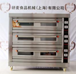 YM-309D三層式面包烘培烤箱