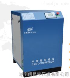 食品空壓機環保空壓機辛麥恩無油渦旋機空氣壓縮機價格 參數