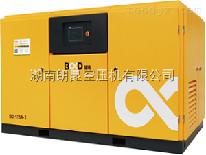 BD-22EPM湖南空壓機螺桿空壓機常規噴油螺桿空壓機葆德