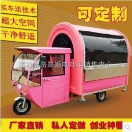 lulu-10早餐车价格,电动小吃车的厂家 电动三轮房型 移动早餐车厂家