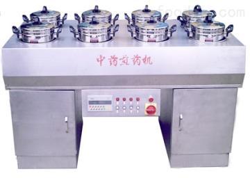 (程序控制)多鍋中藥煎藥機
