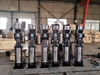 供应山东 QDL多级离心泵 不锈钢 锅炉供水