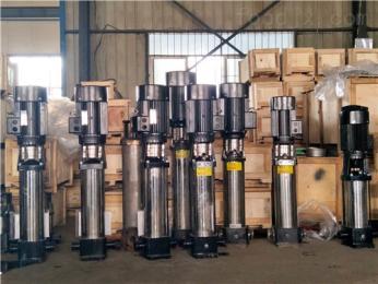 CDLF立式不锈钢多级离心泵 锅炉给水泵