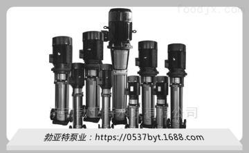 CDL不銹鋼輕型立式多級離心管道高樓