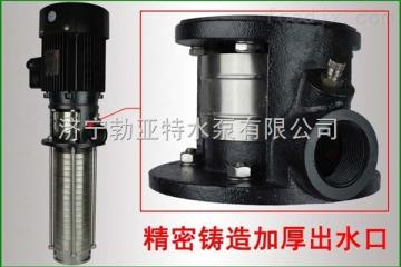 厂家直销QDLY南方同款浸入式高压离心泵机床冷却泵选型