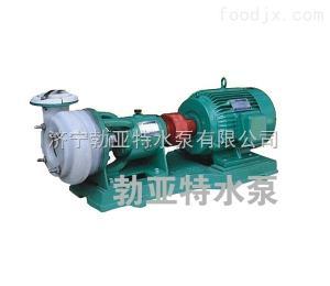 山西省太原市 礦用 離心水泵 熱水循環水泵 生產廠家