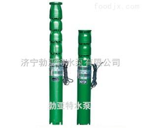 江苏省南京市 耐用 地热潜水电泵 耐腐蚀 水泵厂家直销