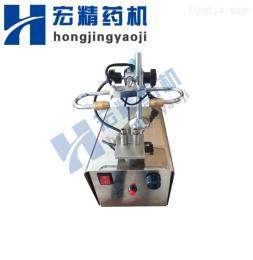 RFJ-A半自动安瓿瓶熔封机