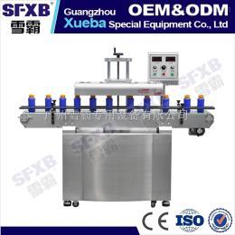 SF-2100B自動電磁感應鋁箔封口機