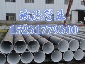 普通级三层PE防腐钢管厂家