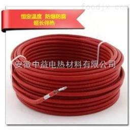 CWH2-220VCWH2-220V伴热电缆水管防冻CWH2-220V型伴热电缆山东供应