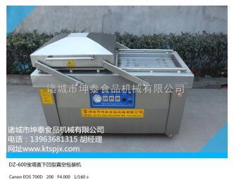 DZ-600/4S坤泰酱菜真空包装机