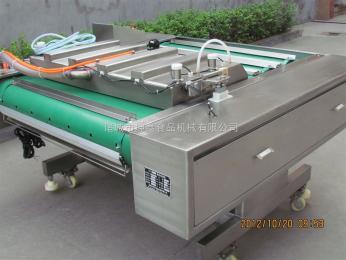 DZ-1000坤泰酱菜全自动真空包装机