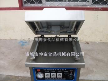 DZ-600,DZ-700 DZ-800榨菜真空包装机
