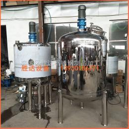 SD177112000L电加热反应釜不锈钢搅拌罐厂家直销