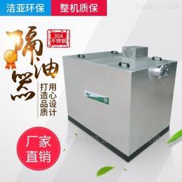 机械隔油器-内置、油水分离器