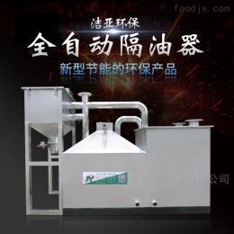 全自動隔油提升一體化 油水分離器