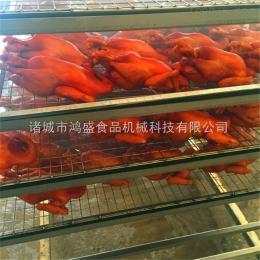 YX-50鸿盛烧鸡烟熏炉厂家制造直销