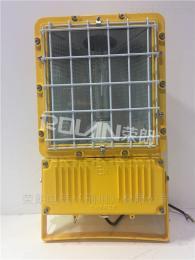 BTC6150供应250W防爆泛光灯 防爆金卤灯厂家直供