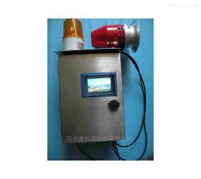 AML-VOC愛默里VOC超標報警器
