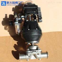GM681X-10P新大陸食品級雙膜氣動快裝隔膜閥