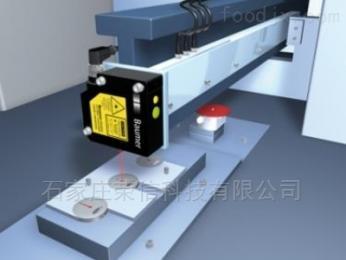 微量检重测高仪