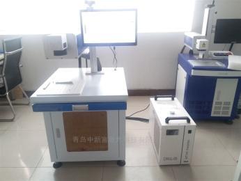 zxf-3wz山东紫外线激光打标机厂家