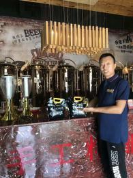 500L河南小型啤酒设备