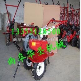 HS-WG1農業機械輕便微耕機 大馬力果園田園管理機