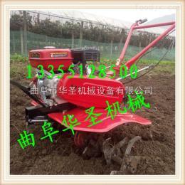 HS-WG1新款田園種植微耕機 土壤耕整松土機械