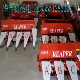4GL-80多功能收割機 手扶環保高效大豆收割機