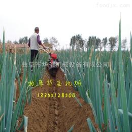 HSKG-1農田種植旋耕開溝機 茶園施肥開溝機