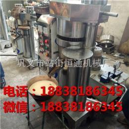 230型江西芝麻液压香油机技术服务