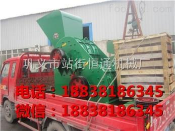 1000*800云南爐渣煤矸石粉碎機設備批發價格
