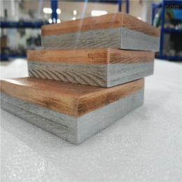MG广东金泓铜铝复合板的主流工艺及图片