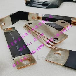 TZX金泓订制T2紫铜箔软连接片 汽车导电带