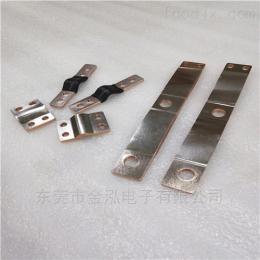 TZXJHT2电池铜箔导电带  铜排软连接家直销